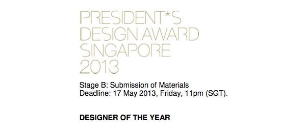 Singapore President Design Award 2013