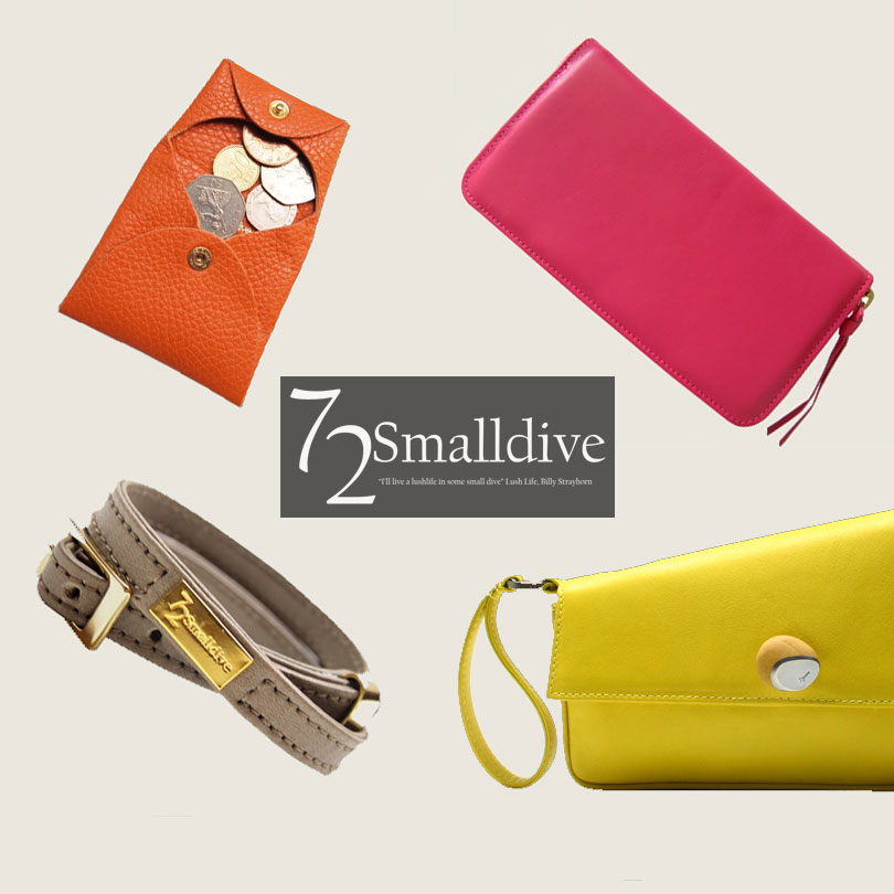 72 Smalldive Pre Launch Give Away Contest