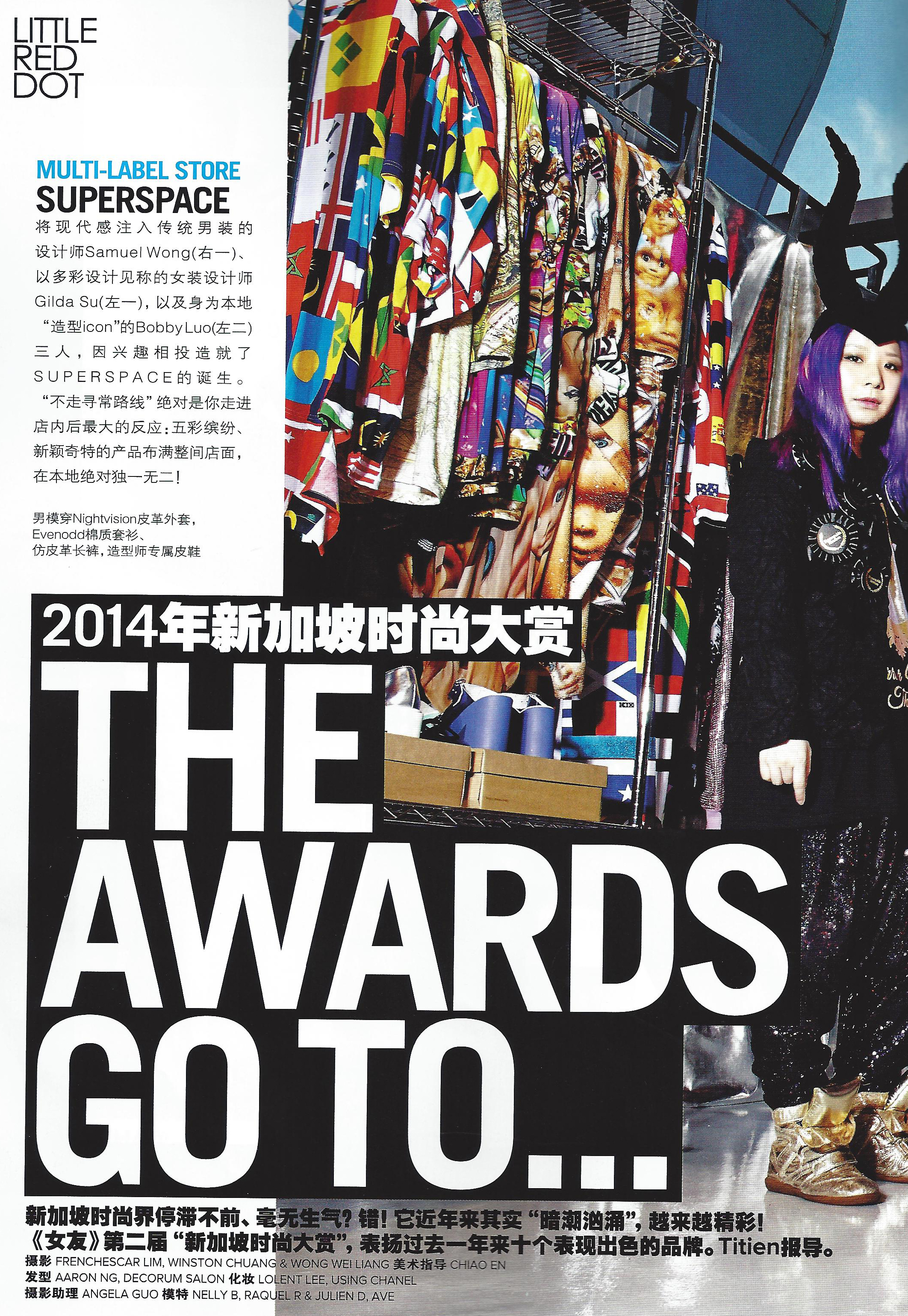 Nuyou 10 Best Aug 2014 01 SUPERSPACE